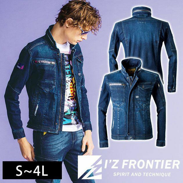 アイズフロンティア|秋冬作業服|ストレッチ3Dワークジャケット #7260