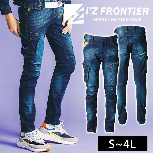 アイズフロンティア|秋冬作業服|ストレッチ3Dカーゴパンツ #7262