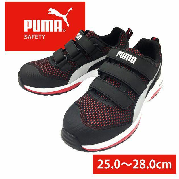 PUMA|プーマ|安全靴|スピードレッドロー(SPEED RED LOW VLCR) 64.213.0
